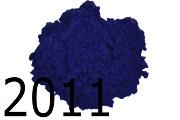 флок полиамид 2мм №2011