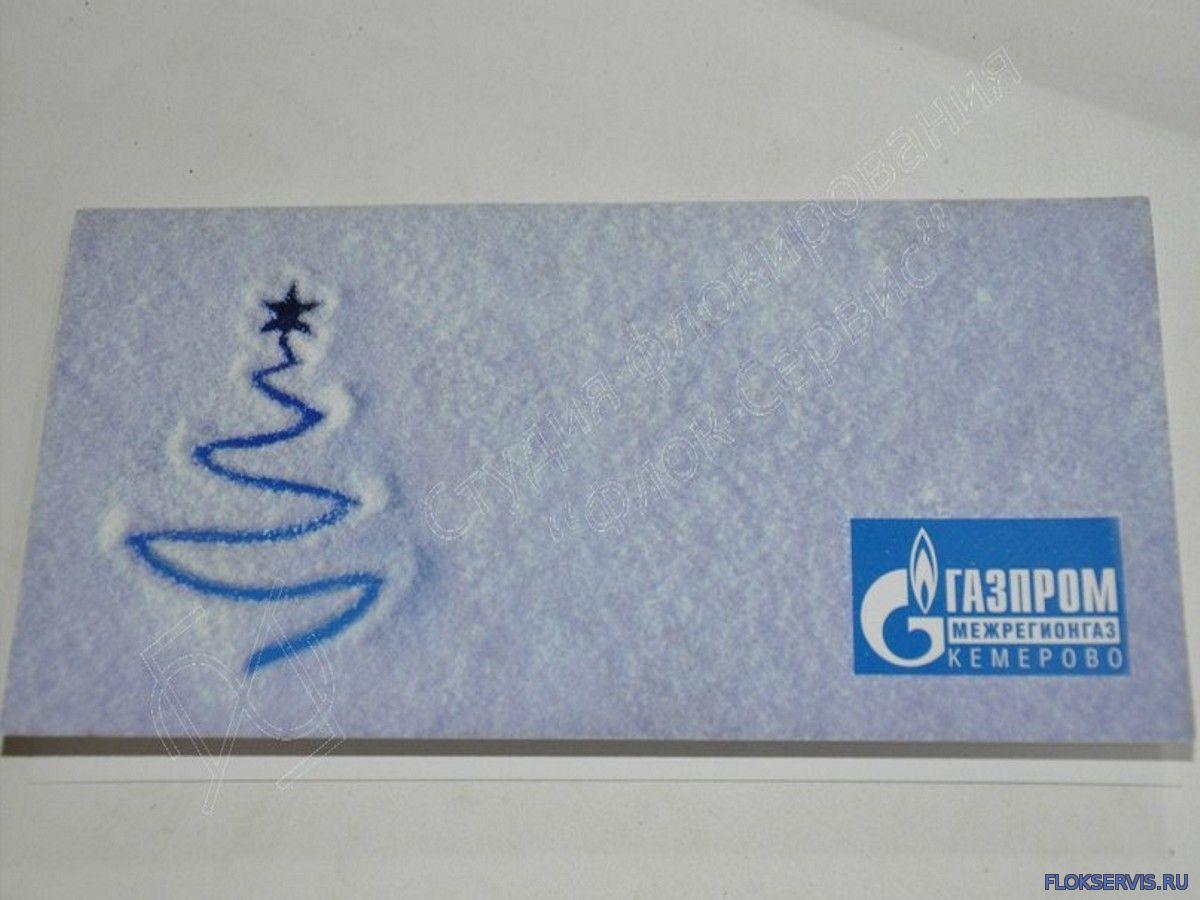 Надписи картинках, газпром открытка с новым годом